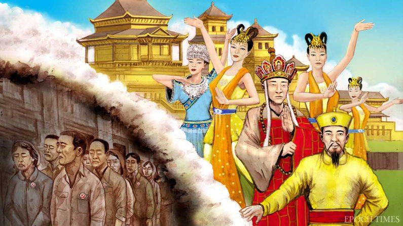 Nove Comentários sobre o Partido Comunista Chinês - Capítulo