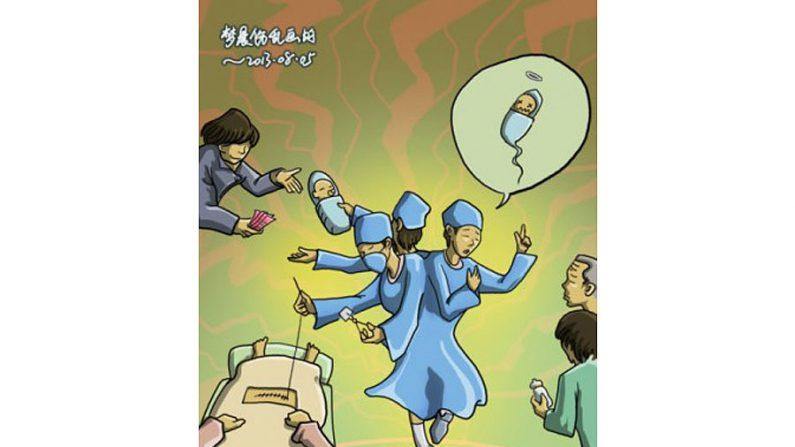 Médica confessa ter roubado e vendido recém-nascidos na China