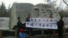 Tumulto na Ucrânia desperta esperança na China
