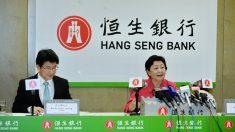 Banco de Hong Kong rejeita empréstimos de risco para China continental