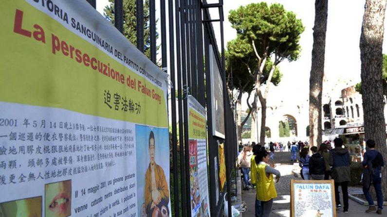 Turistas chineses em Roma renunciam ao Partido Comunista