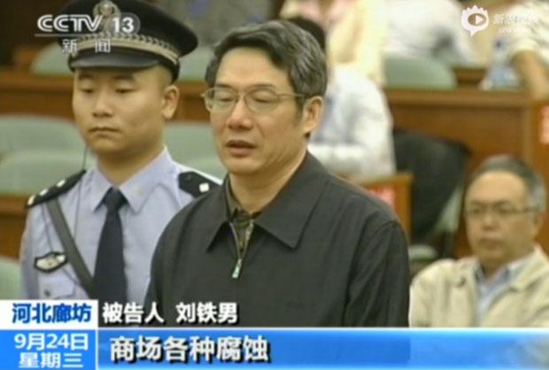 82b78cb53c1 Ex-chefe do setor de energia da China é condenado à prisão perpétua ...