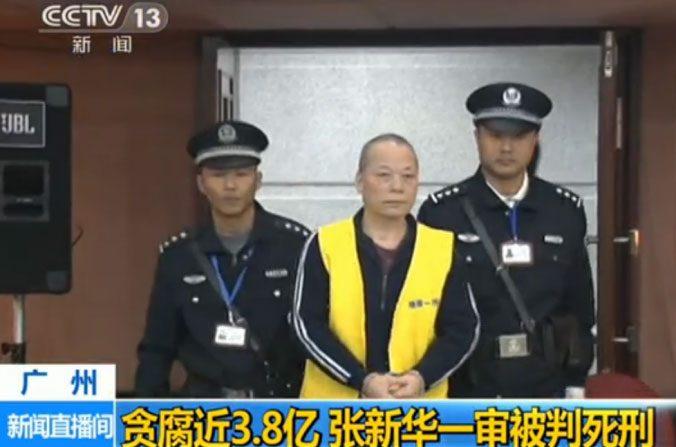 d82b9c6be2c Pequeno funcionário é sentenciado à morte por desviar milhões na China