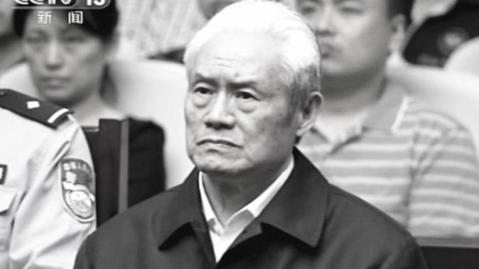0a02a02072f Zhou Yongkang