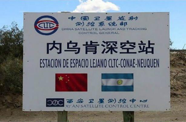 Argentina cede território para construção de base militar chinesa