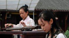 Música e Ritual na Antiga Sociedade Chinesa