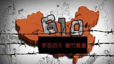 Regime chinês desmantela polícia semelhante à Gestapo