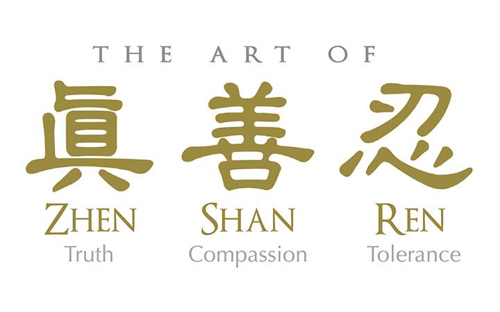 Ela imediatamente adotou o Falun Dafa, fazendo os cinco exercícios regularmente, estudando os ensinamentos e se esforçando para viver com veracidade, compaixão e tolerância - os princípios orientadores da prática (NTD.TV)