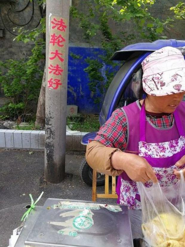 """""""Falun Dafa é bom"""" carimbado em um poste de eletricidade na cidade de Yantai, província de Shandong (Minghui.org)"""