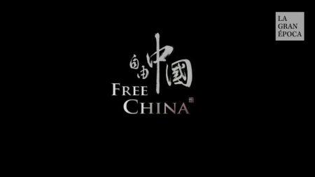"""Documentário """"China livre: a coragem de crer"""" é apresentado no Centro Cultural Tijuana, no México (Vídeo)"""