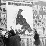 No massacre comunista, idosos e crianças não foram poupados