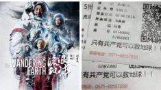 """Ingressos de filme de ficção científica chinês informam que """"Somente o Partido Comunista pode salvar a Terra"""""""