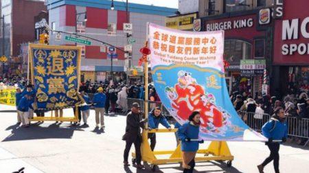 """Nova Iorque: """"Renúncia ao Partido"""" no Desfile do Ano Novo Chinês inspira centenas a se desfiliarem das organizações comunistas"""
