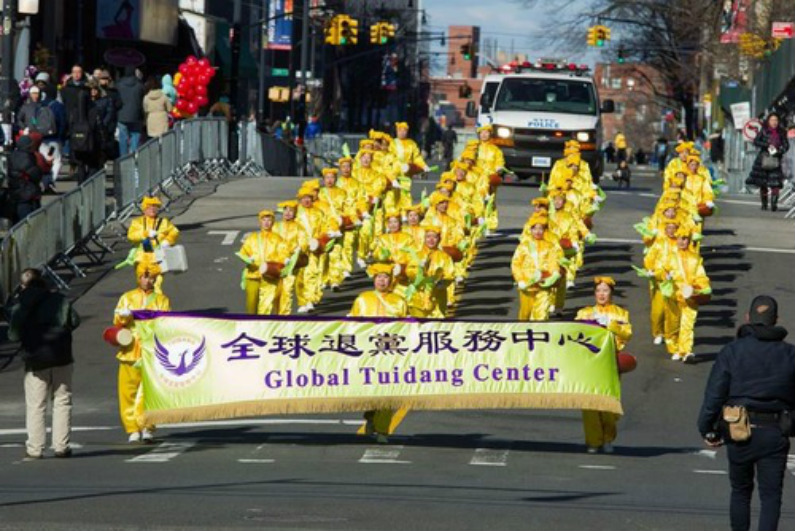 Global Tuidang Center se apresenta no Desfile Anual do Ano Novo Chinês em Flushing, Nova Iorque