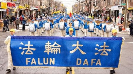 Centenas renunciam ao Partido Comunista Chinês no Desfile do Falun Gong no Brooklyn, NY (Fotos)