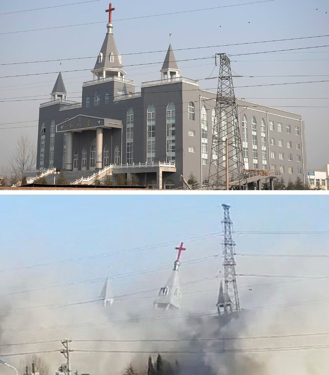 As autoridades usaram dinamite e maquinaria pesada para destruir a igreja Golden Lampstand, na província de Shanxi (ChinaAid, via Associated Press)