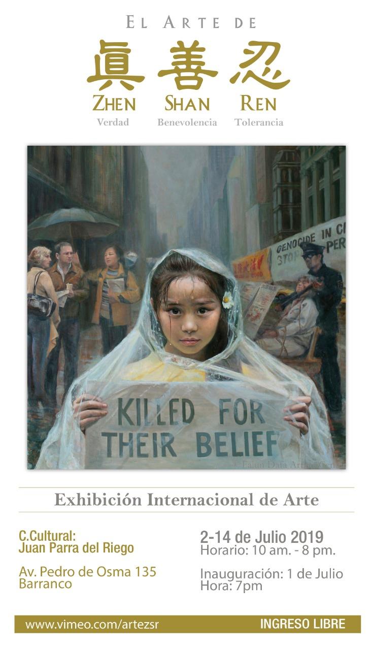 Flyer da Exposição A Arte da Verdade, Benevolência e Tolerância em Barranco, que ocorre de 2 de julho a 14 de julho de 2019 (Associação Peruana do Falun Dafa)