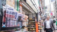 Jornal Epoch Times é removido de cadeia de lojas em Hong Kong, gerando preocupação sobre a pressão de Pequim