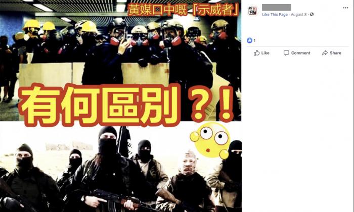Twitter e Facebook expõem campanha de influência chinesa contra manifestantes de Hong Kong