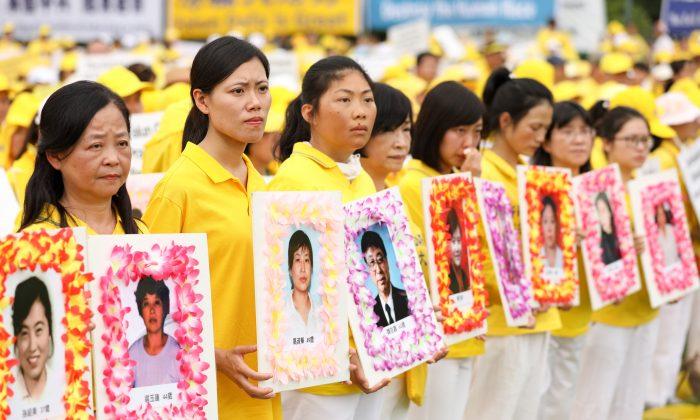 Documentos vazados: Agência 610 intensificou perseguição ao Falun Gong nos últimos anos