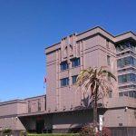 Consulado chinês em Houston provavelmente queimou denúncias de espionagem, afirma ex-diplomata chinês