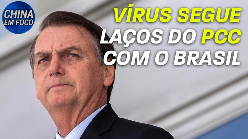 Vírus segue laços do PCC com o Brasil
