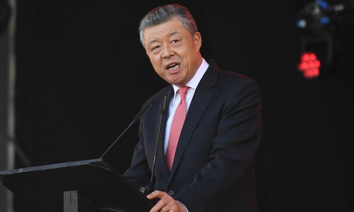 China afirma que conta do embaixador foi hackeada no Twitter após ele 'curtir' vídeo adulto
