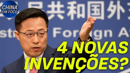 4 nova invenções?