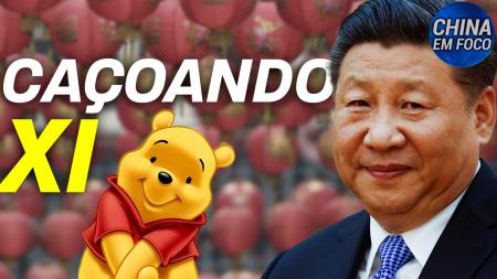 Caçoando Xi