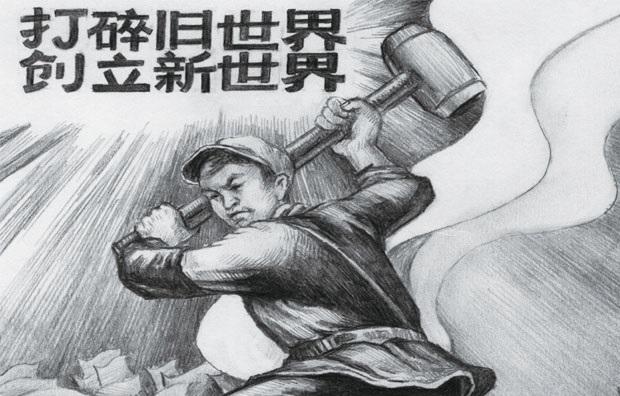 Princípios distópicos do verdadeiro comunismo