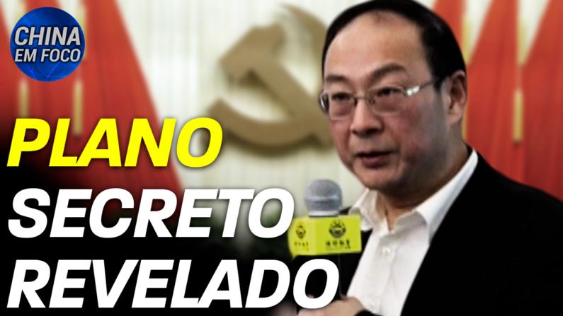 Jin Canrong, revela plano secreto do Partido Comunista Chinês