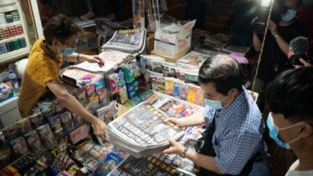 Jornal de oposição de Hong Kong, Apple Daily, pode fechar esta semana após operação policial