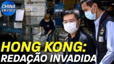 Um jornal local de Hong Kong teve um contratempo inesperado ontem, quando 500 policiais invadiram sua sede