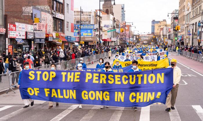 Documentos vazados revelam como o PCC usa o sistema judicial da China para executar a perseguição