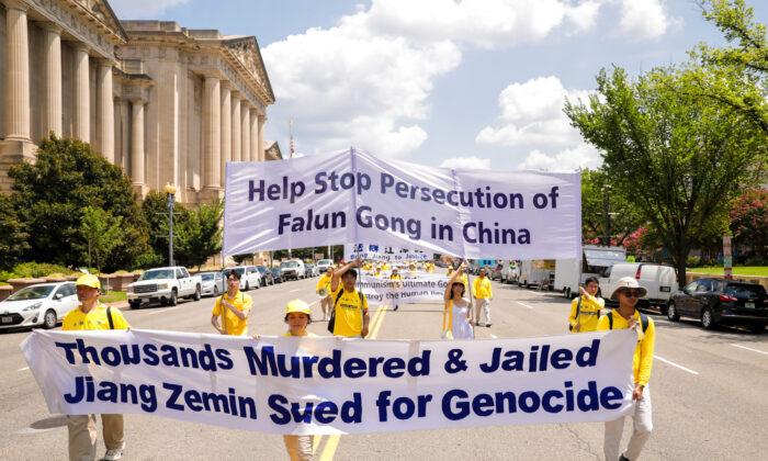 Coalizão Global de Legisladores denuncia o PCC por 22 anos de perseguição ao Falun Dafa