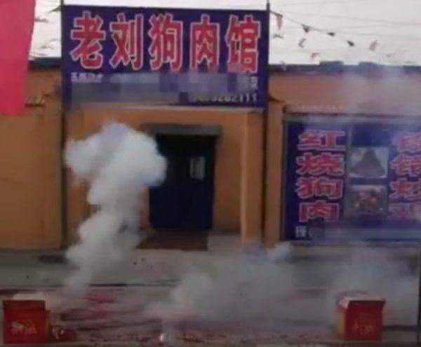 """A loja que foi exposta, com """"Carne de cachorro ao teryaki"""" à direita (The Beijing News)"""