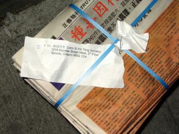 Publicações Crescent Chau, distribuídas no Canadá em 2006. Um tribunal encontrou a explicação de como as 100.000 cópias sem anúncios desses jornais pró-comunistas distribuídos gratuitamente não eram convincentes e sustentou que era razoável afirmar que estavam agindo como Agente da China (The Epoch Times)