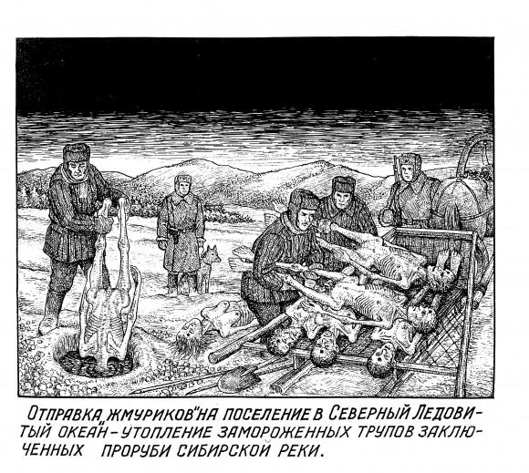 """Eliminação de vítimas de execução no Oceano Ártico. De """"Drawings from the Gulag"""" de Danzig Baldaev, publicado pela Fuel Publishing (Cortesia da Fuel Publishing)"""