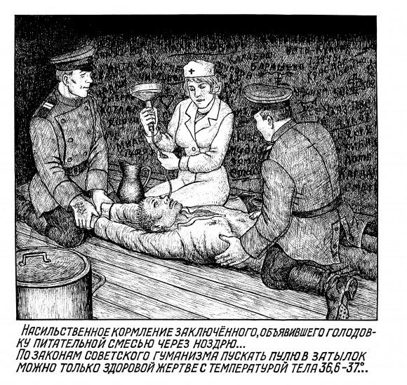 """Um prisioneiro do gulag em greve de fome tendo seu protesto interrompido por alimentação forçada. De """"Drawings from the Gulag"""" de Danzig Baldaev. (Cortesia da Fuel Publishing)"""